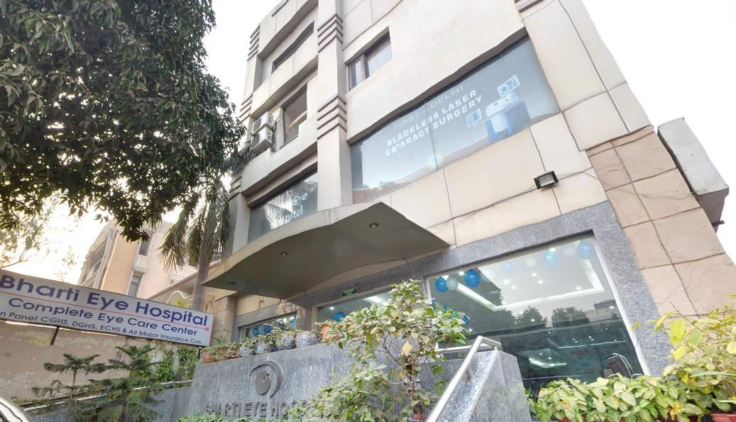 Hospitals | Health and Hopes